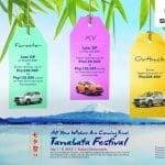 Subaru Tanabata Festival
