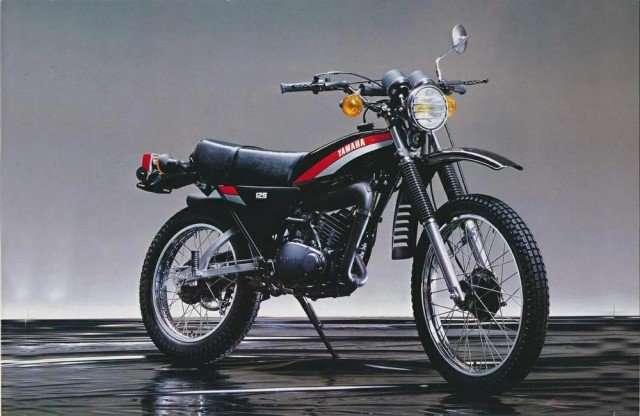 05012016-Moto-Yamaha-DT125