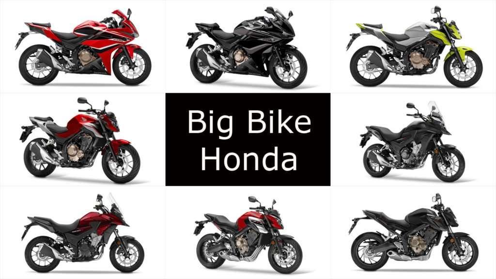 Big Bike Honda Tampil dengan Warna Baru