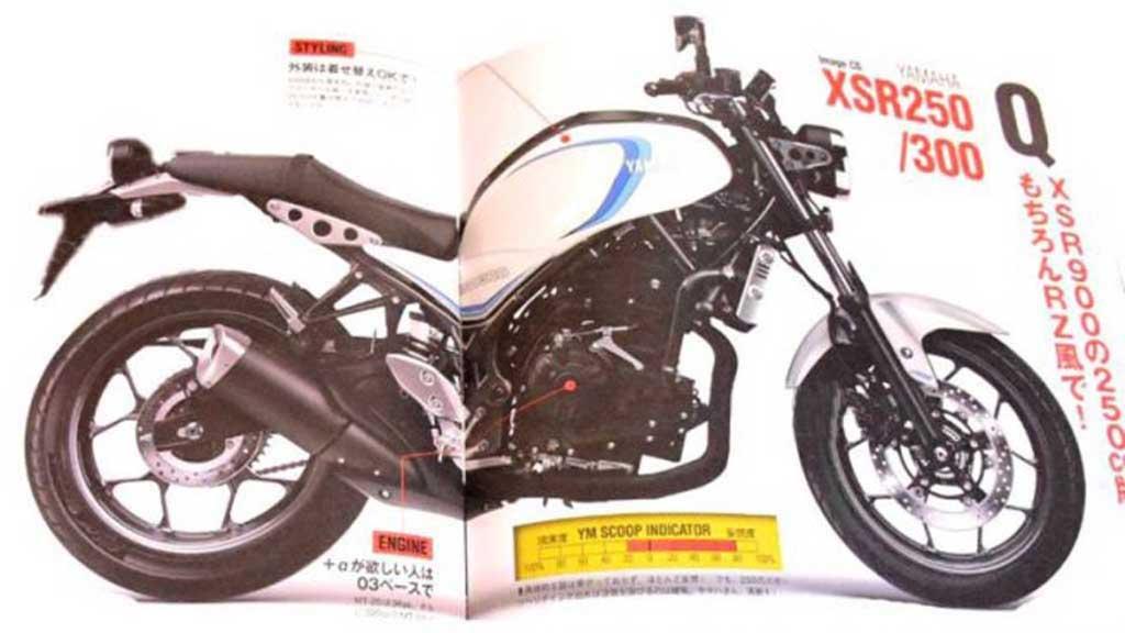 XSR300, Keluarga Baru Model Retro Yamaha?