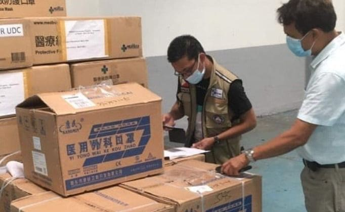 Geely Li Shufu Charity Foundation