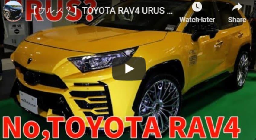 Rav 4 Clone Lamborghini Urus, Albermo Body Kit