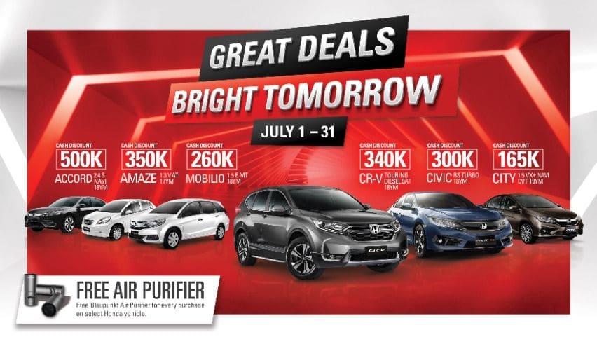 July promo HCPI