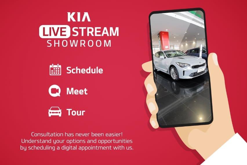 KIA livestream showroom