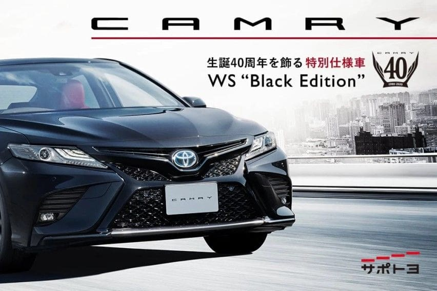 Toyota Japan salutes Camry's 40th year with Black Edition