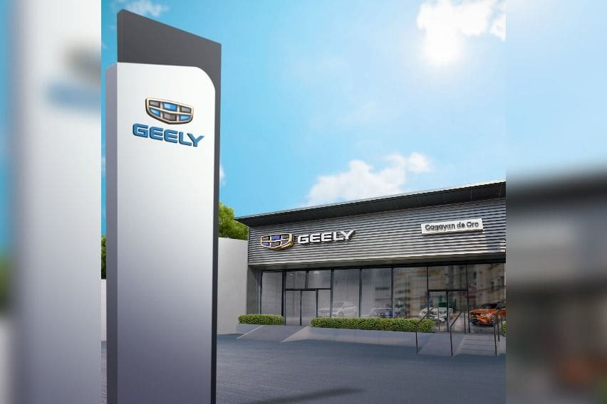 Geely CDO showroom