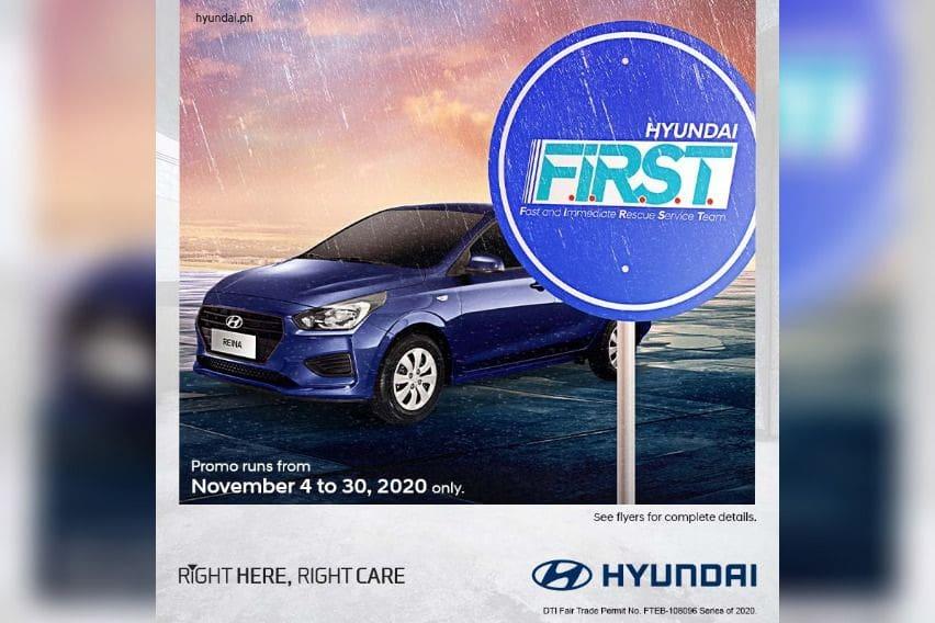 Hyundai FIRST