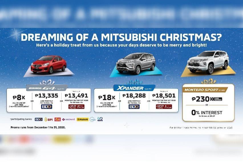 MMPC december promo