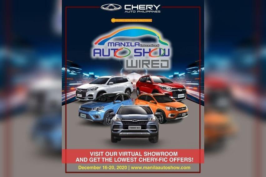 Chery promo