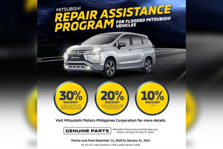 MMPC repair