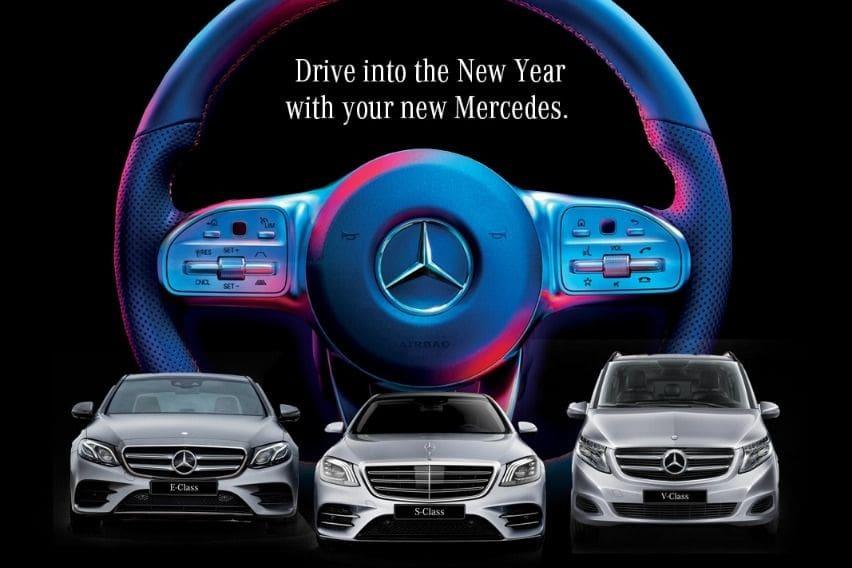 Mercedes-Benz January 2021 promo