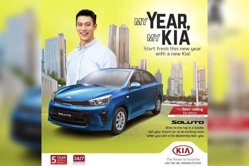 My Year, My Kia