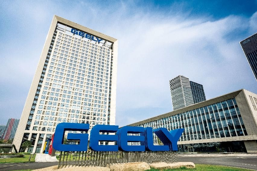 Geely HQ