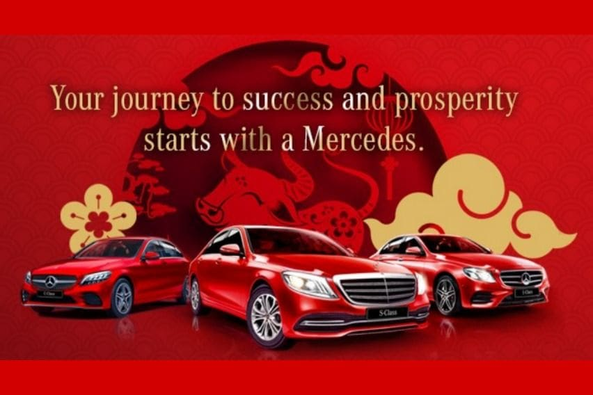 Mercedes-Benz Chinese New Year 2021 promo