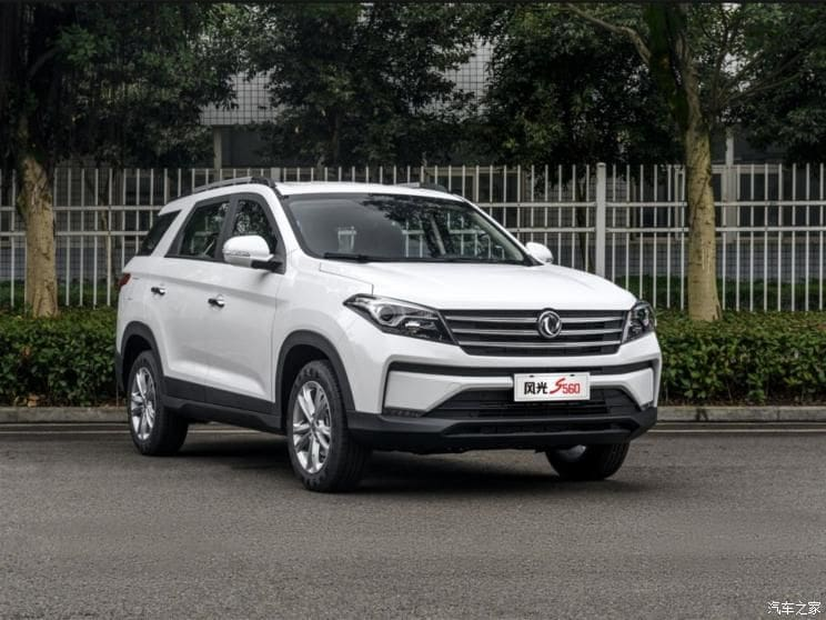 Dongfeng 560