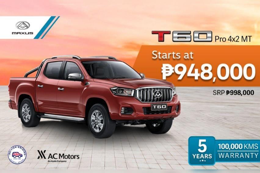 Maxus T60 promo