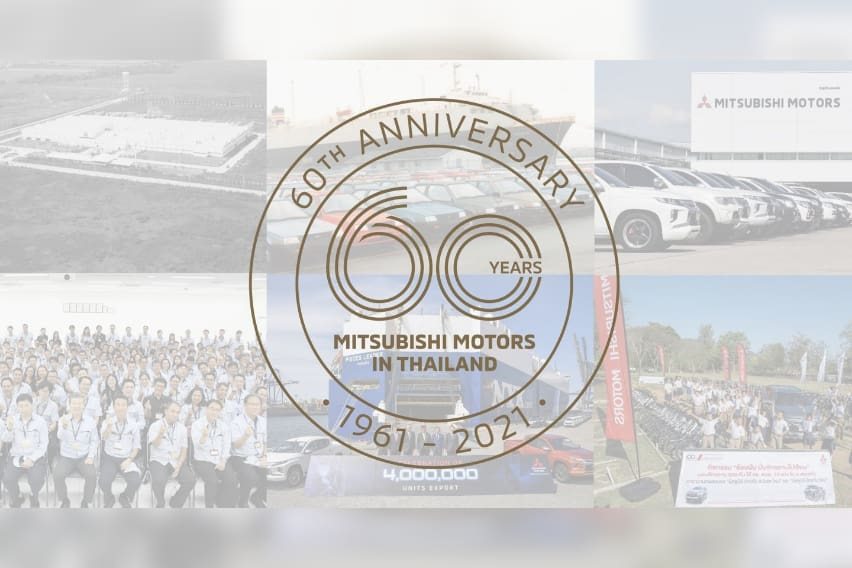 news-mmth-60th-anniversary