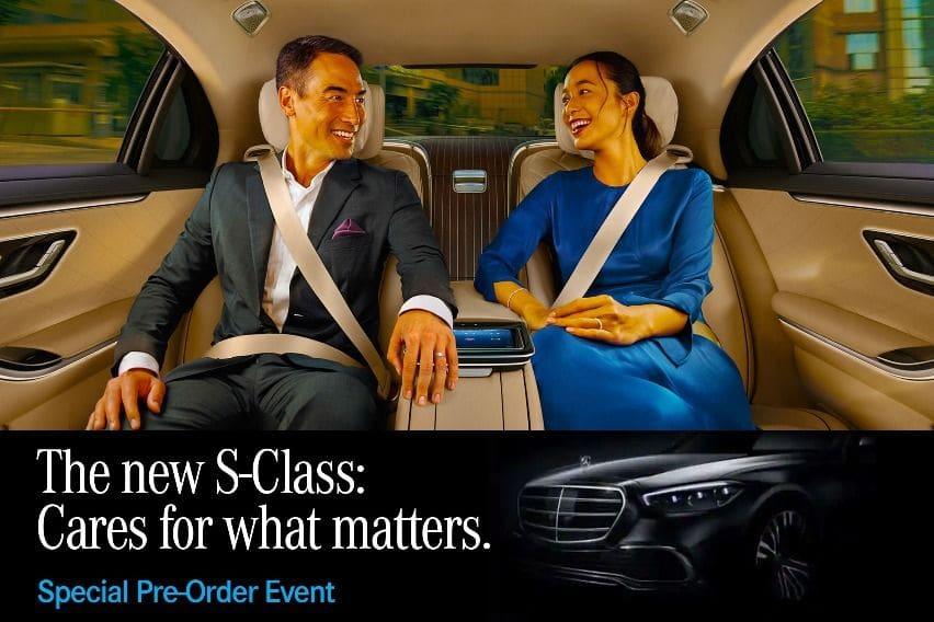 Mercedes Benz S-Class pre-order promotion