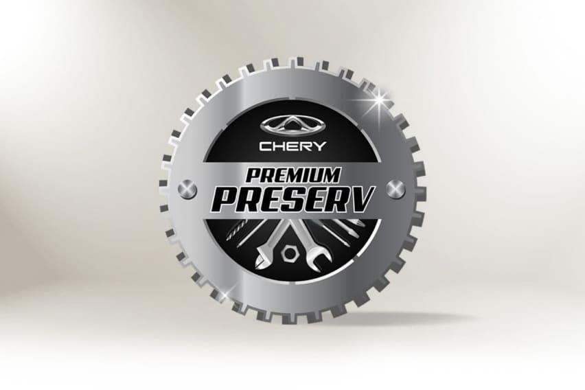 Chery Premium Preserv